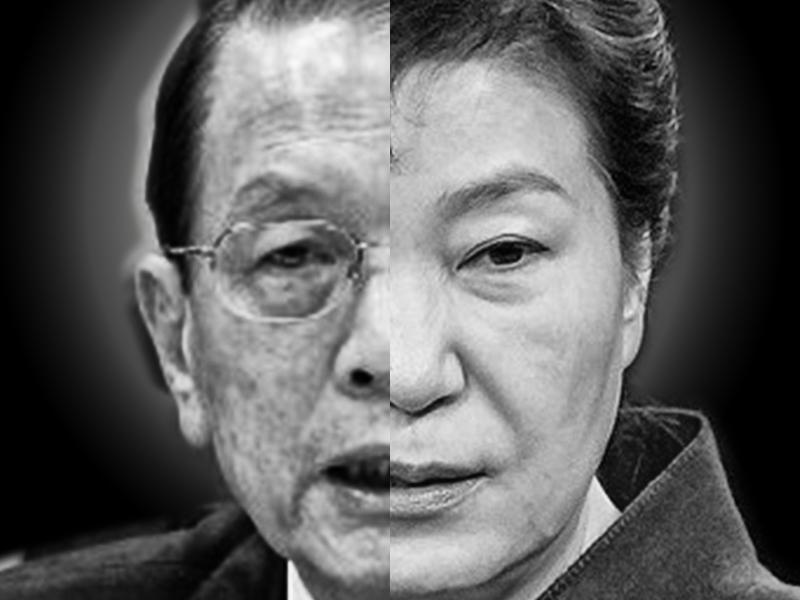 청와대 업무일지에 드러난 사이버 조작과 사찰 방식{/}김기춘은 어떻게 사이버 여론을 조작했나?