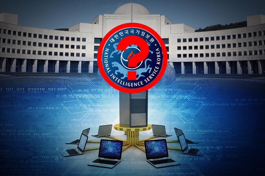 어수선한 정국 틈타 국회발의까지…{/}'국가사이버안보법'을 탄핵합니다!