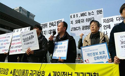 훼손된 소비자권리 회복 위한 개혁과제는?{/}진보넷 등 9개 시민단체 정책 제안
