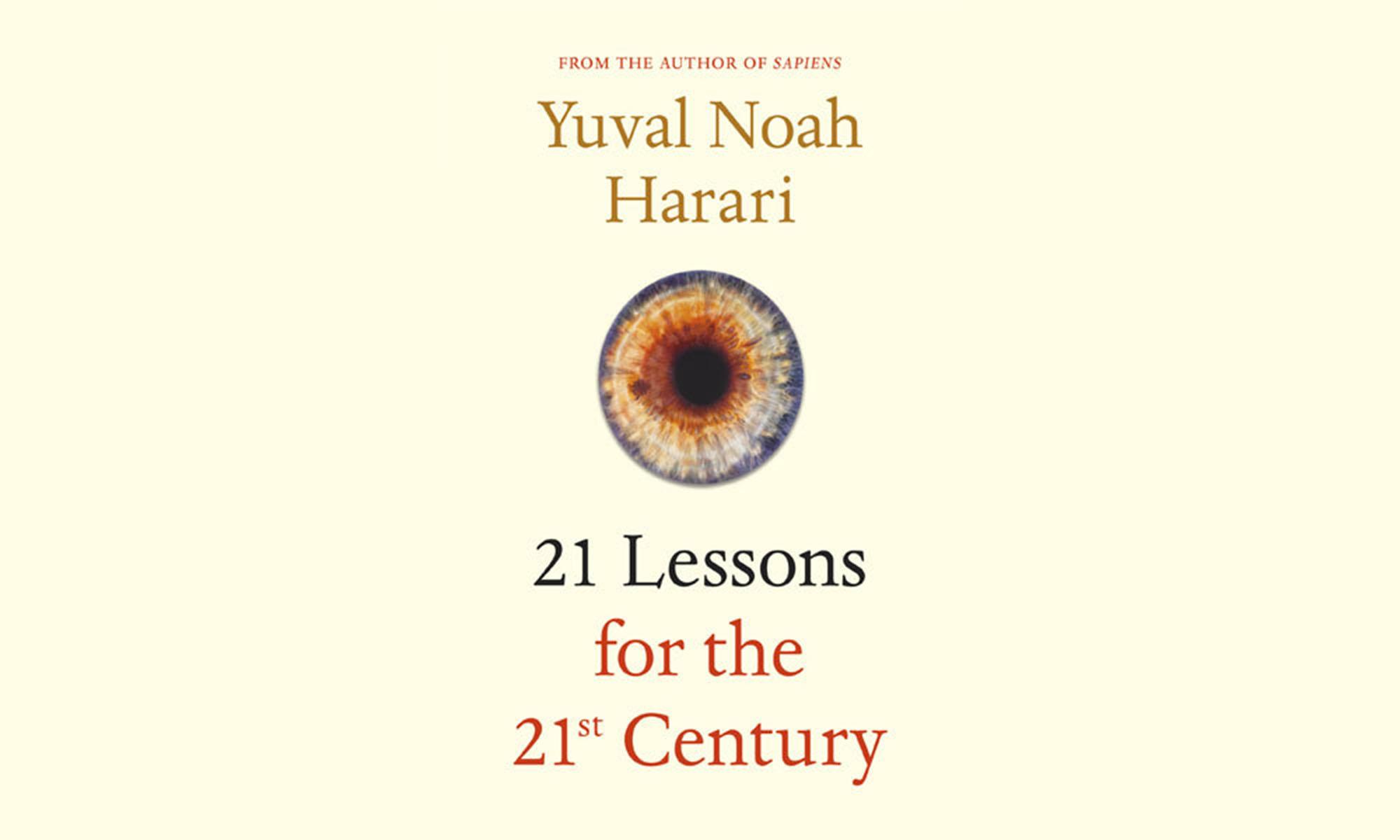 유발 하라리, 21세기를 위한 21가지 제언 책표지